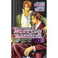 WORKDAY WARRIORS6 恋の絆 (上)
