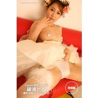 Zeppin専科 Vol.18 「綾波セナ 〜爆乳花嫁のいけない欲望〜 【動画編】」