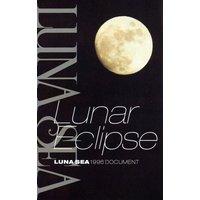 月蝕—LUNA SEA 1996 DOCUMENT(下)