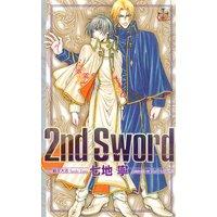 2nd Sword