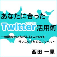 Twitter  Twitter 