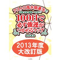 GET1002013