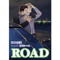 [書き下ろし]ROAD