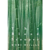 The Blood Scooper
