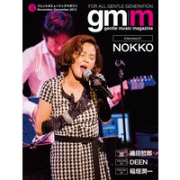 Gentle music magazine vol.16