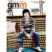 Gentle music magazine vol.12
