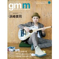 Gentle music magazine vol.11