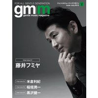 Gentle music magazine vol.08