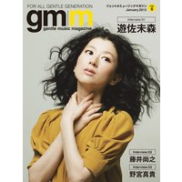 Gentle music magazine vol.06