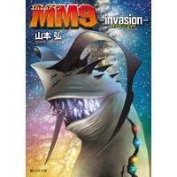 MM9─invasion─