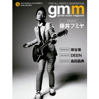 Gentle music magazine vol.19