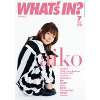 WHAT's IN? 2014年7月号