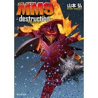 MM9─destruction─