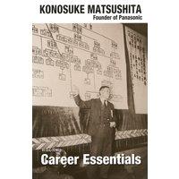 (英文版)社員心得帖 Career Essentials