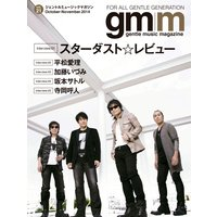 Gentle music magazine vol.21