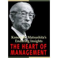 (英文版)経営のものさし The Heart of Management