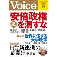 Voice ʿ��27ǯ9���
