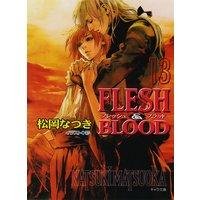 FLESH & BLOOD(13)