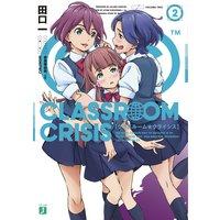 Classroom☆Crisis2