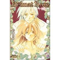 Heimat Rose—花冠—【イラスト入り】