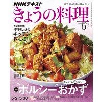 NHK ���礦������2016ǯ5���