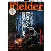 Fielder vol.15