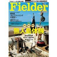 Fielder vol.16