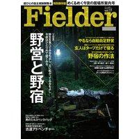Fielder vol.17