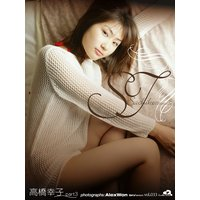 高橋幸子デジタル写真集Vol.3