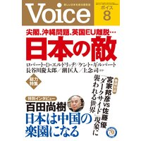 Voice ʿ��28ǯ8���