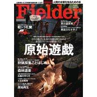 Fielder vol.29