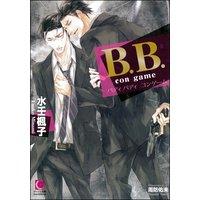 B.B. con game【イラスト入り】