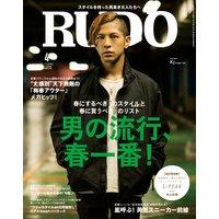 RUDO 2017年4月号