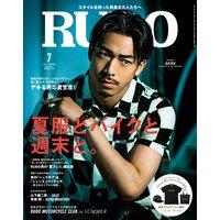 RUDO 2017年7月号
