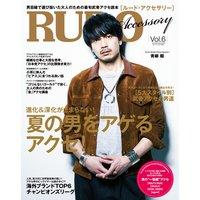RUDO Accessory Vol.6