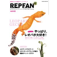 REPFAN vol.2