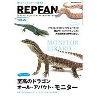 REPFAN vol.3