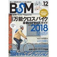 BSM vol.12