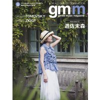 Gentle music magazine vol.42
