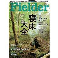 Fielder vol.40