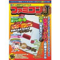 大好き ファミコン倶楽部mini +J