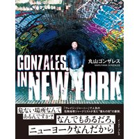 GONZALES IN NEW YORK