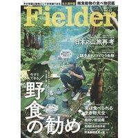 Fielder vol.42