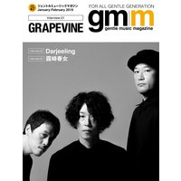 Gentle music magazine vol.47