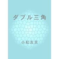 http://img.ebookbank.jp/sc/item/cover/1-6195-c200.jpg