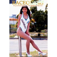 レースクイーン写真集「RACEQUEEN SUPER SELECT VOL.2」