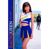 レースクイーン写真集「RACEQUEEN SUPER SELECT VOL.3