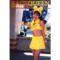 レースクイーン写真集「RACEQUEEN SUPER SELECT VOL.4」