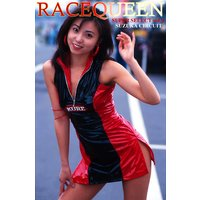 レースクイーン写真集「RACEQUEEN SUPER SELECT VOL.8」