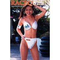 レースクイーン写真集「RACEQUEEN SUPER SELECT VOL.11」